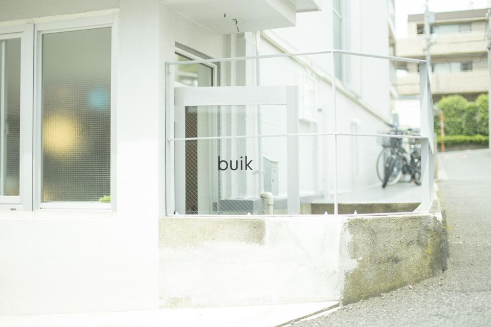 buik-entrance